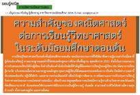 news_04